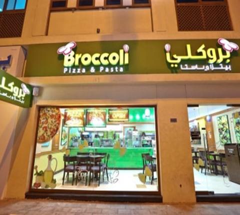 3d Sign Baord For Restaurant